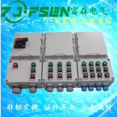 不锈钢防爆控制箱 钢板焊接防爆箱 钢板焊接防爆控制箱