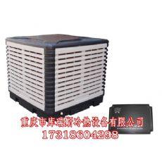 甘肃冷水机|冷水机|冷水机经营部