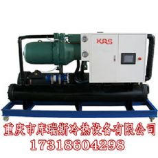 2p冷水机|2p冷水机|2p冷水机经销商
