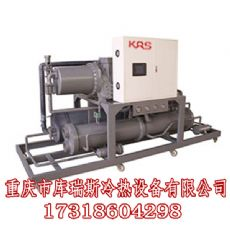 低温冰水机|低温冰水机|低温冰水机价格