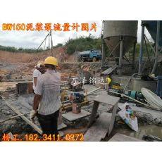咨询:压密注浆水泥浆流量计云阳