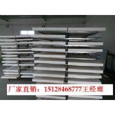 硅质保温板厂