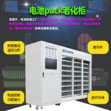 XDN2015(70V10A)充放电老化柜