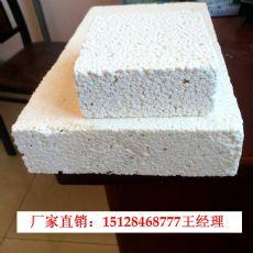 硅质保温板厂家直销