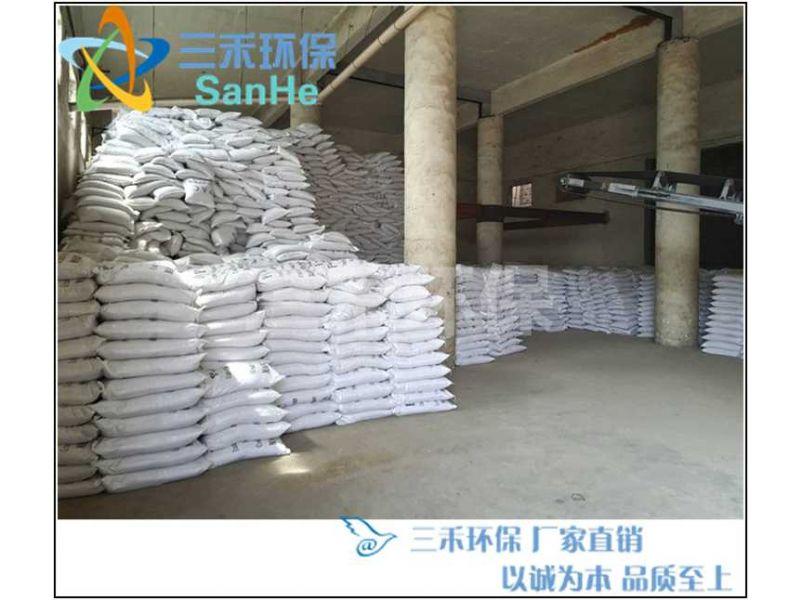 安阳市固体聚合氯化铝生产工艺