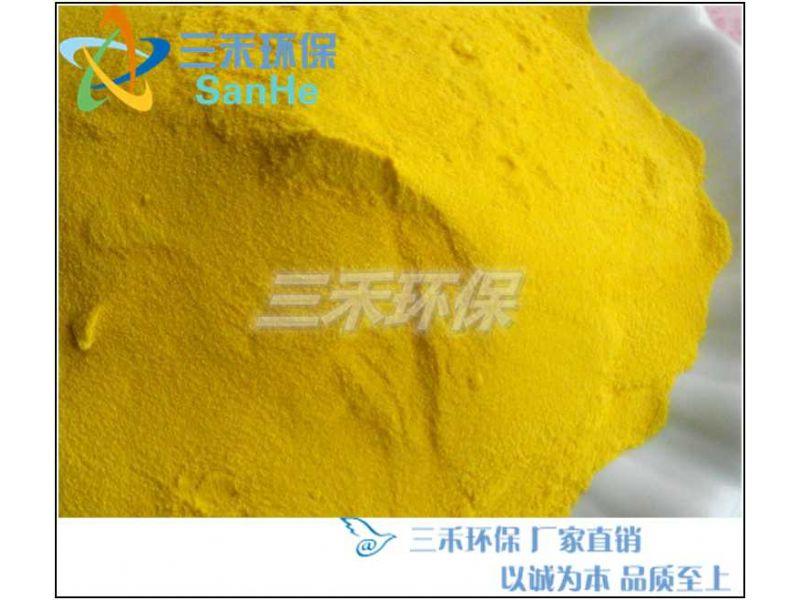安阳市固体聚合氯化铝作用