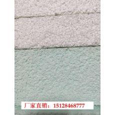防火硅质保温板