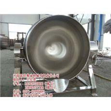 包头蒸汽夹层锅