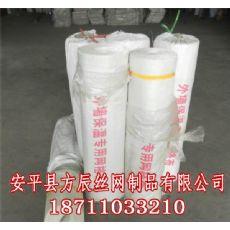 郴州玻璃纤维网格布多少钱一平米