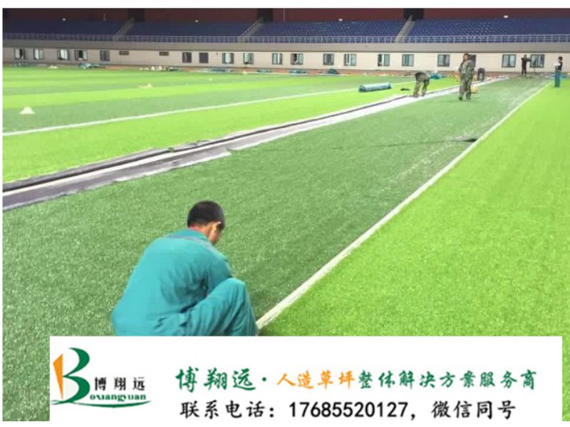 足球场地人工草坪造价(案例分享:西安、鹰潭)