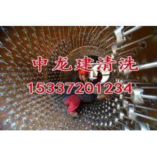 海阳冷却器清洗厂家