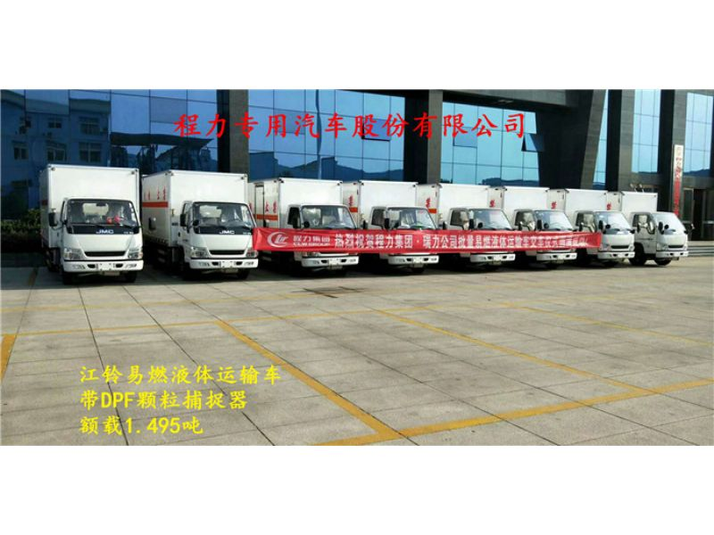 东风前四后八危险品运输车厂家直供