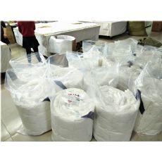 大庆市龙凤区,订做羽绒被(鹅绒被),推荐小永远羽绒被厂家,|羽绒被|羽绒被价格