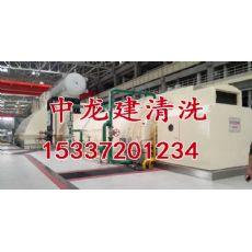 福鼎专业电厂凝汽器水垢清洗加盟|专业电|福鼎专业电哪里卖