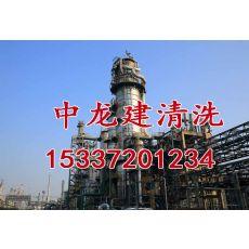 九江冷却器清洗除垢厂家