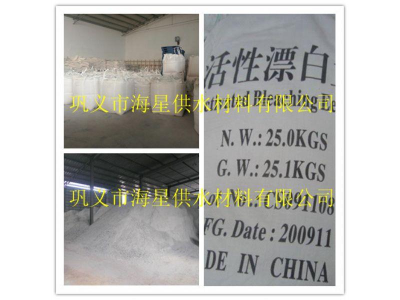 西藏自治聚丙烯酰胺价格