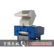 北京复合式破碎机|复合式破碎机|复合式破碎机公司