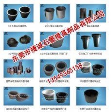 贵金属冶炼用石墨坩埚厂家|贵金属冶炼用石墨坩埚|贵金属冶炼用石墨坩埚厂家