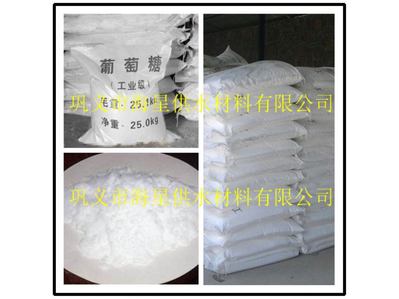 西藏自治聚合硫酸铁生产厂家