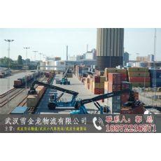 武汉零担物流专线公司价格