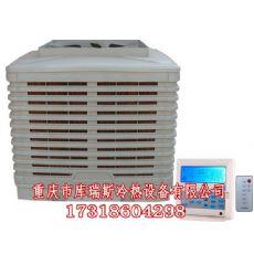 江苏低温冷水机 低温冷水机 江苏低温冷水机公司