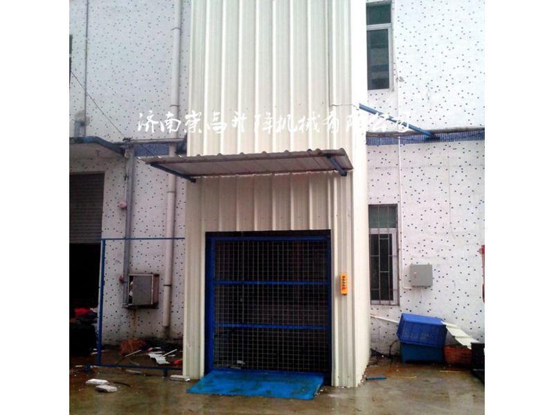 焦作升降货梯K厂家供应简易式升降电梯K