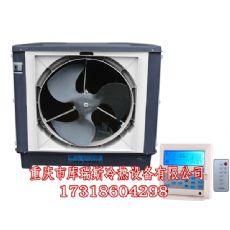 中低温冷水机组|中低温冷水机组|中低温冷水机组多少钱
