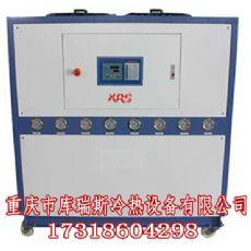 工业制冷机厂家 工业制冷机 工业制冷机公司