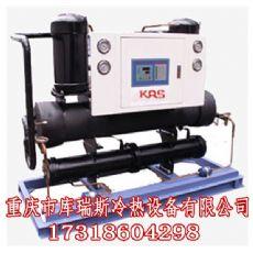 深圳工业制冷机|工业制冷机|深圳工业制冷机批发商