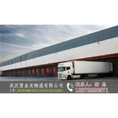 武汉上门提货货运公司|上门提货货运|武汉上门提货货运公司