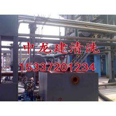 朔州蒸汽热水锅炉清洗公司
