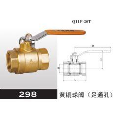 通化铜球阀,高性价铜球阀供销