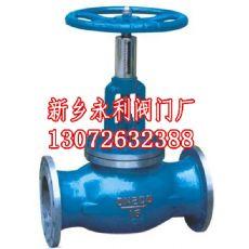 ZDSJ电动角型调节阀|ZDSJ电动角型调节阀|ZDSJ电动角型调节阀厂商