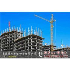 漳州建筑劳务有限公司|建筑劳务有限|漳州建筑劳务有限市场