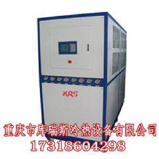 医疗冷水机|医疗冷水机|医疗冷水机经营部