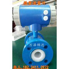 采购:灌浆电磁流量计滨州