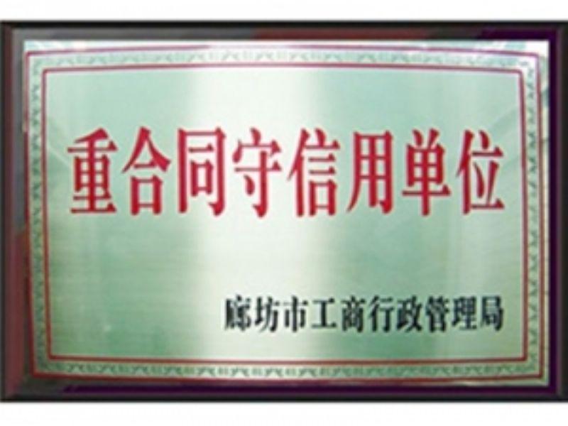 中温环氧玻璃鳞片胶泥延安市黄陵县慕澜诚LKOP供应咨询
