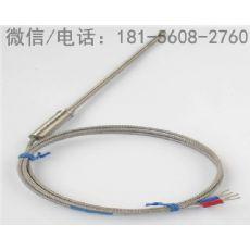 日照k型热电偶生产厂家
