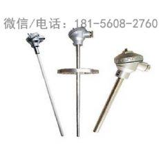 德阳热电偶生产厂家