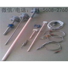 天水s型热电偶生产厂家