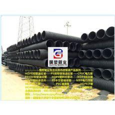 清镇波纹管|波纹管|波纹管批发商