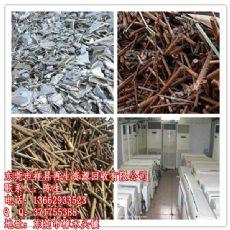 东莞高价回收电子废料|高价|收电子废料市场