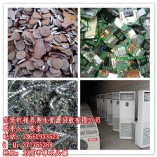 深圳市回收废电子脚