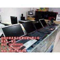 深圳市高价回收废旧电脑 高价 收废旧电脑哪里卖