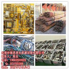 深圳市镀金板回收