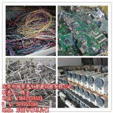 深圳回收锡渣