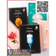 北京韩国化妆品批发价格