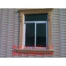 池州窗套模具|窗套模具|池州窗套模具厂家