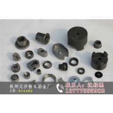 舟山粉末冶金齿轮-杭州元沙粉末冶金厂