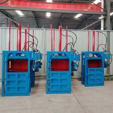 推包型液压打包机 废品边角料打包机 立式双杠打包机